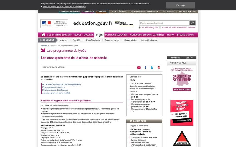 Les enseignements de la classe de seconde